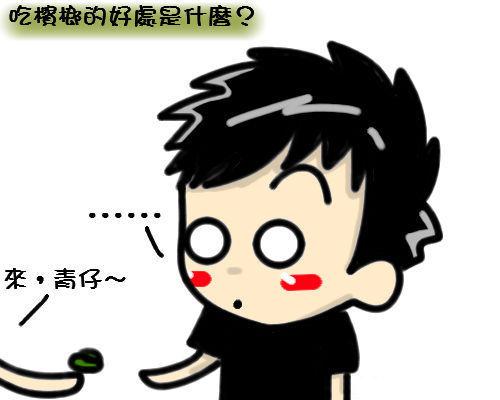吃檳榔的好處是什麼?