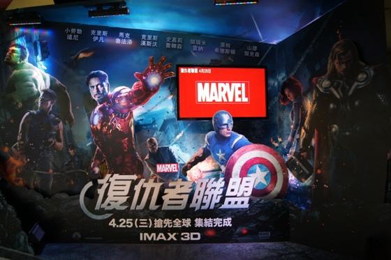 爽度滿點!《復仇者聯盟(The Avengers)》IMAX 3D