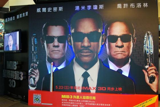 每件事都有意義!《MIB星際戰警3 3D(Men in Black 3 3D)》IMAX