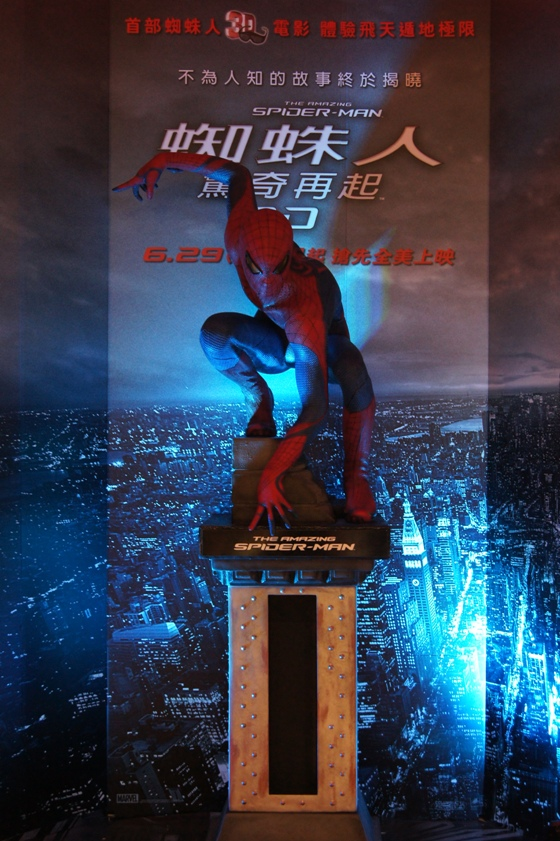 英雄的責任《蜘蛛人:驚奇再起(The Amazing Spider-Man)》