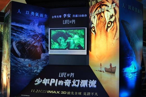奇幻背後的真實殘酷《少年Pi的奇幻漂流(Life of Pi)》IMAX 3D