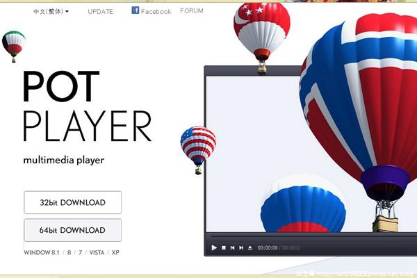 試試免費的PotPlayer吧!身為一個阿宅,有個看片神器是很正常的事(笑)