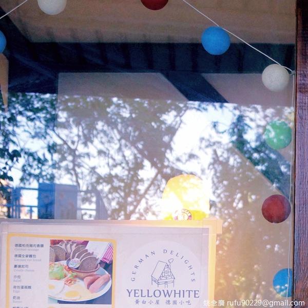 [新北-永和區]黃白小屋YELLO WHITE.德國香腸系列S1